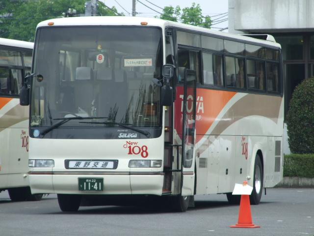 栃木のバス資料館 東武グループ...