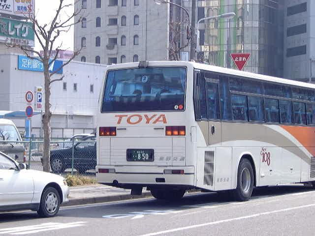 t850r