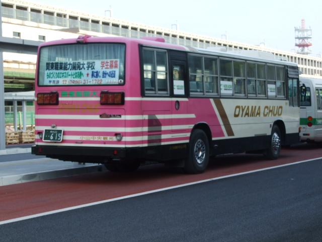 栃木の観光バス 小山中央観光バ...