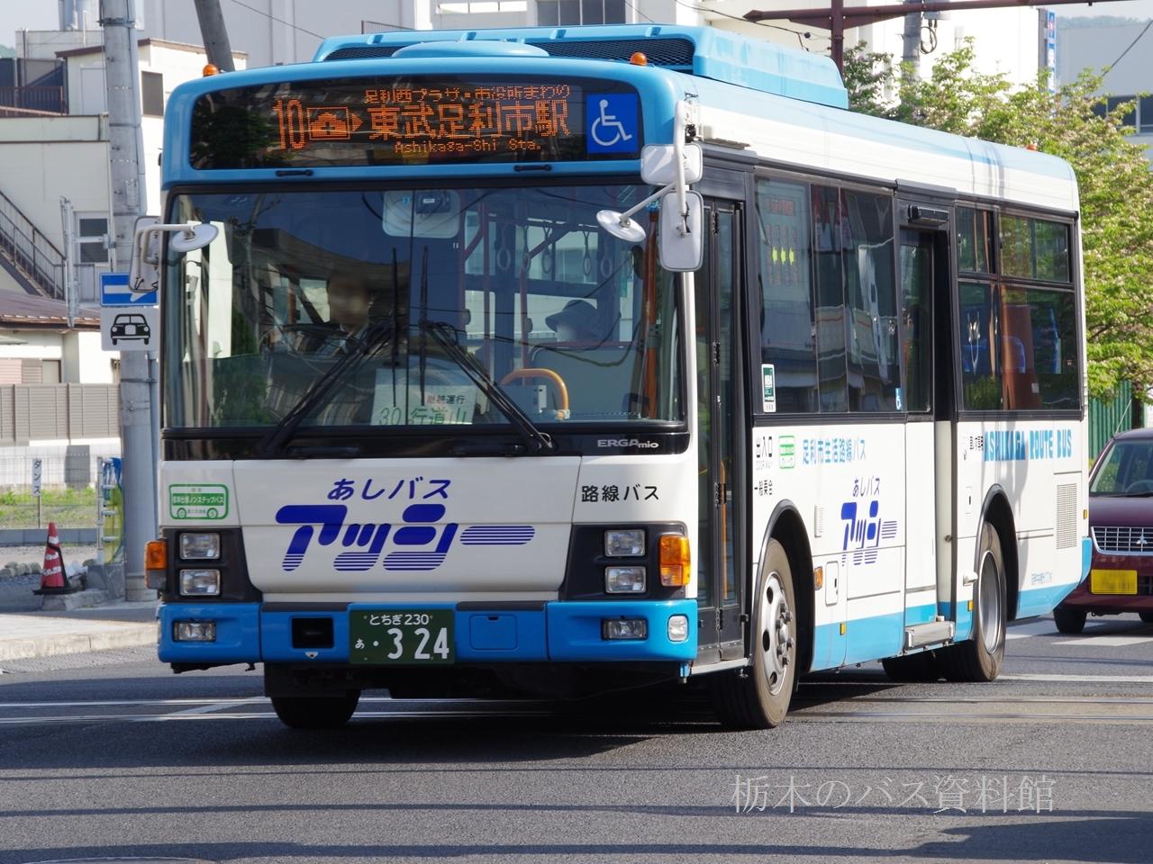 栃木の路線バス 足利市生活路線バス